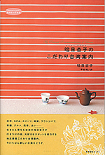 20061129a.jpg