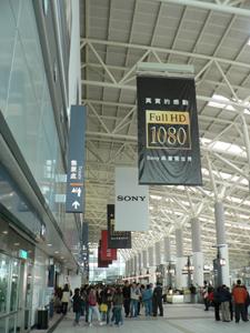 20070111b.jpg